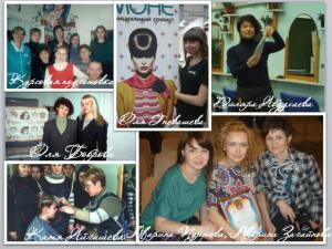 http://ismeni-sebya.ru/dostizheniya-professionalnogo masterstva