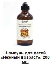 Магазин по УХОДУ ЗА ВОЛОСАМИ