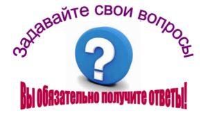 Вопрос про конкурс