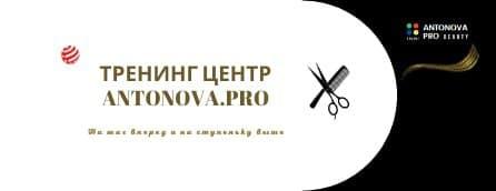 Antonova.Pro